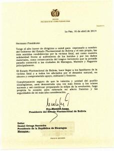MENSAJE DEL PRESIDENTE EVO MORALES AL PRESIDENTE DOS