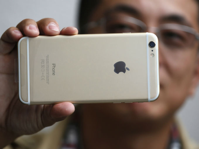 cuanto vale un apple iphone 4