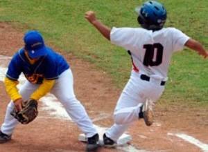 campeonato-nacional-de-beisbol-infantil-aa