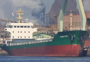 El buque Heng Run