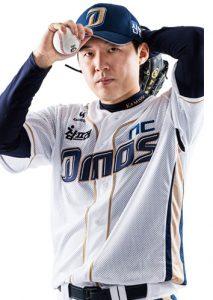 Lee Tae Yang