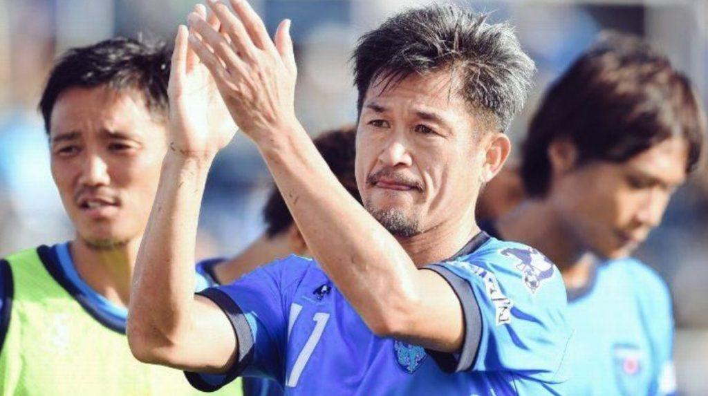 Kazuyoshi Miura rompe récord mundial a los 50 años — Histórico