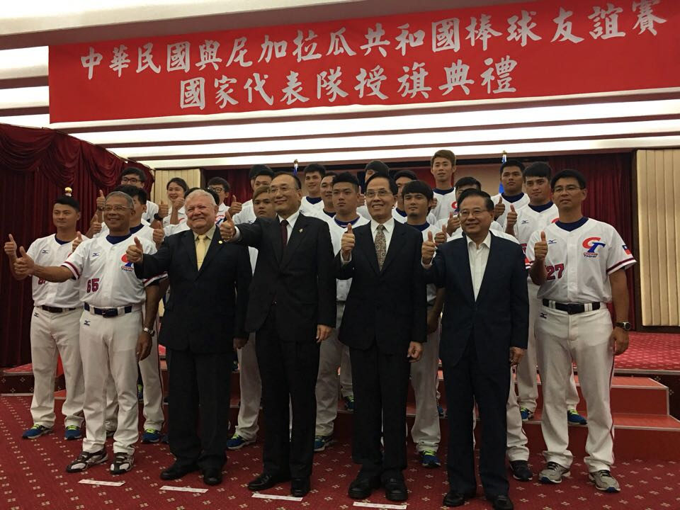 Abanderan a la selección de béisbol de Taiwán