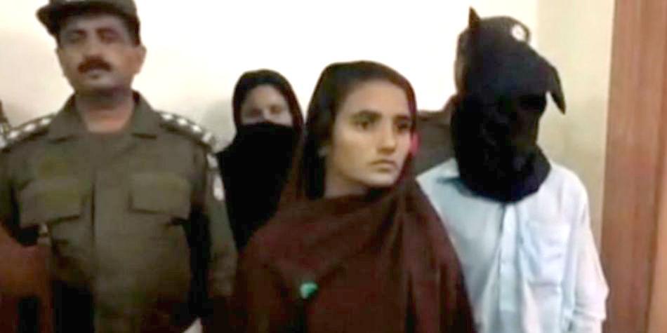 Asiya Bibi mató a 15 de sus familiares