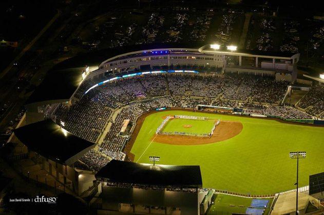 Imágenes aéreas del Estadio Nacional Dennis Martínez