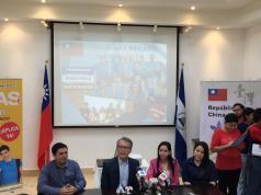 """Abren convocatoria para el Programa """"Beca Taiwán 2018"""""""