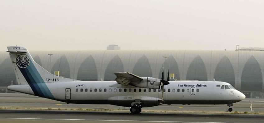 El avión ATR-72 que se estrelló hoy