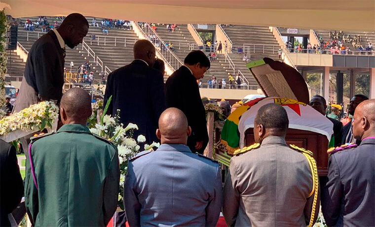 Acto en honor a Robert Gabriel Mugabe