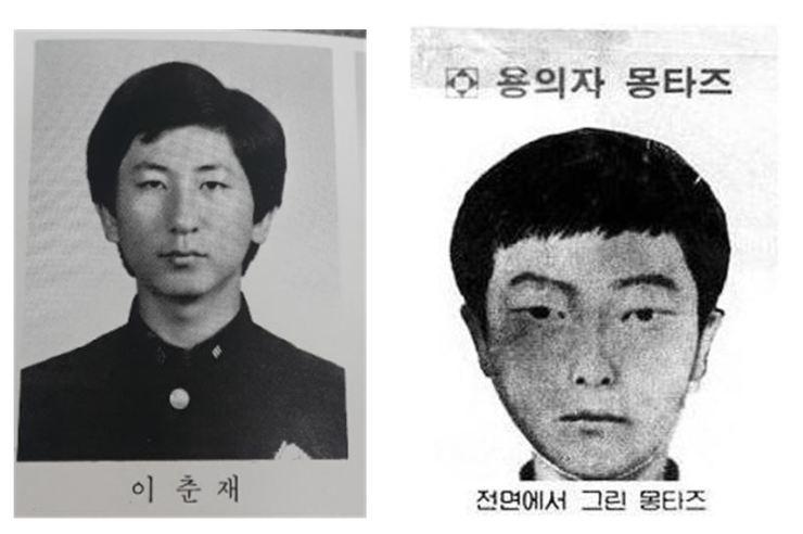 Lee Chun-jae asesinó a 14 mujeres en los años 80's