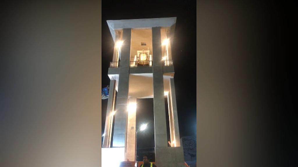 La campana de la paz fue activada este 19 de julio de 2020 a las 00:00 horas